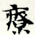 HNG005-0784
