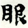 HNG005-0797
