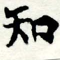 HNG005-0802