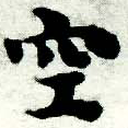 HNG005-0812