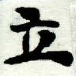 HNG005-0815