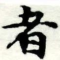 HNG005-0842
