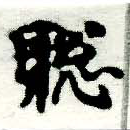 HNG005-0846