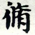 HNG005-0853