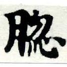 HNG005-0856a