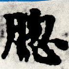 HNG005-0856b