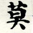 HNG005-0874