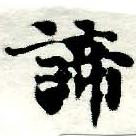HNG005-0905
