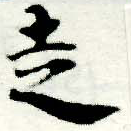 HNG005-0933