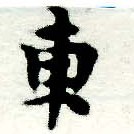HNG005-0945