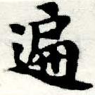 HNG005-0967