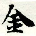 HNG005-0978