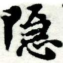 HNG005-0990