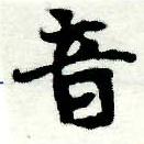 HNG005-1004