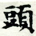HNG005-1011