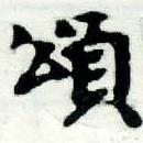 HNG005-1012