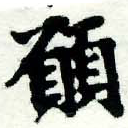 HNG005-1013