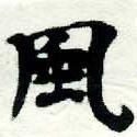 HNG005-1015