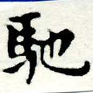 HNG005-1026
