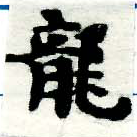 HNG005-1037