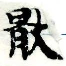 HNG005-1038b