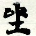 HNG005-1040a