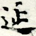 HNG005-1043b
