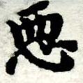 HNG005-1044a