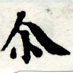 HNG005-1050a