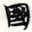 HNG006-0023