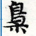 HNG006-0070