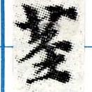 HNG006-0122
