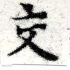 HNG006-0180