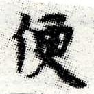 HNG006-0193