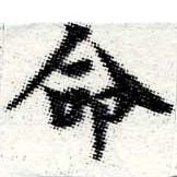 HNG006-0245