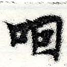 HNG006-0247