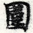HNG006-0259