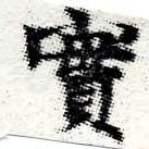 HNG006-0283