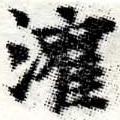 HNG006-0374