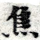 HNG006-0380