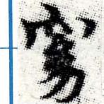 HNG006-0421