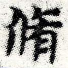 HNG006-0443a