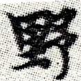 HNG006-0498