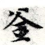 HNG006-0500