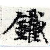 HNG006-0504