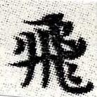 HNG006-0519