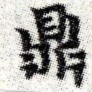 HNG006-0535