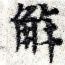 HNG006-0552a