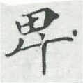 HNG007-0027