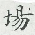 HNG007-0047
